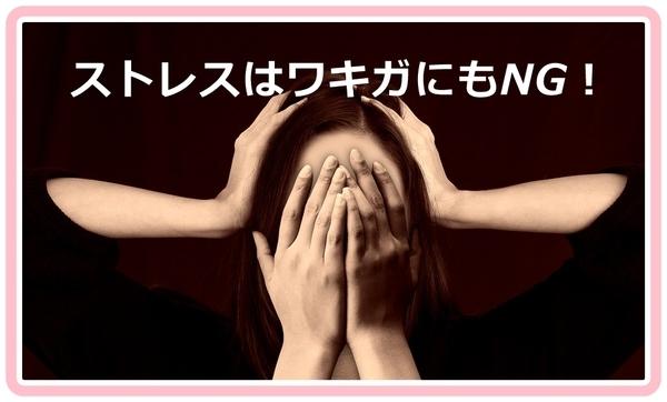 akane-sutoresu_vv001.jpg