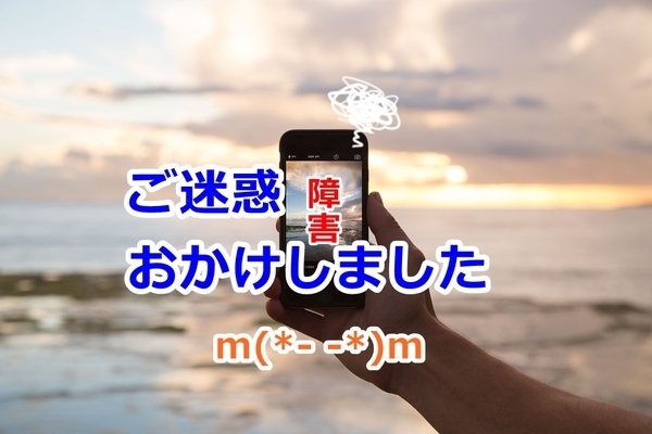 akane-syogai_v001.jpg