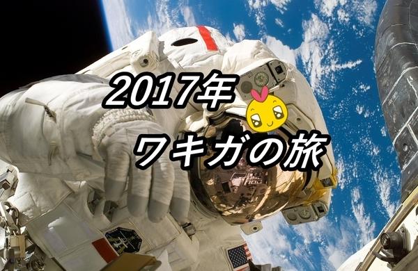 akane-tabi_004.jpg