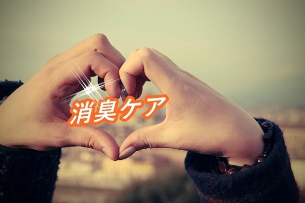 akane-tabi_005.jpg