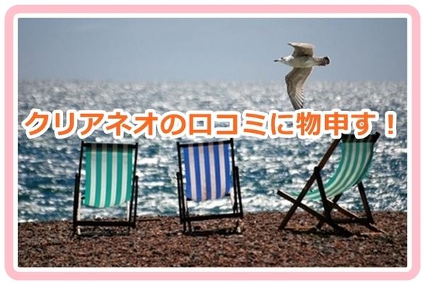 akane-umi_hu001.jpg