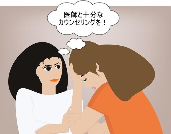 akane-waki_kurozumi675.jpg