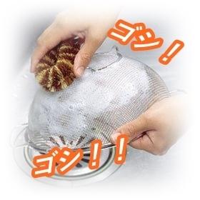 akane-wakiga_jj004.jpg