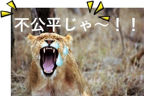 akane-wakiga_new667.jpg