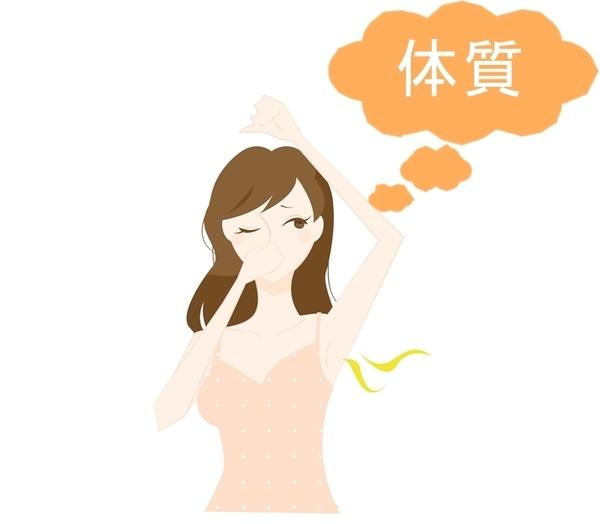 akane-wakiga_new669.jpg
