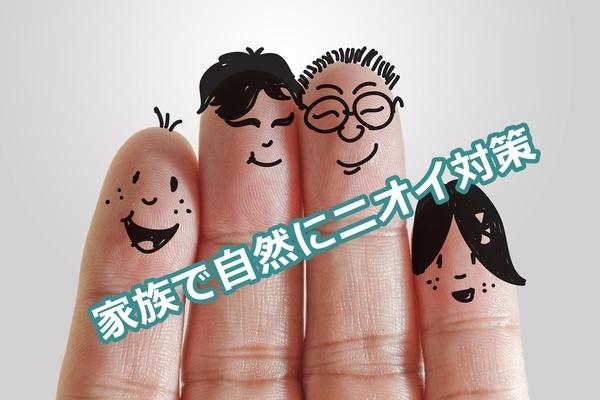 akane-wakigaiden_j004.jpg