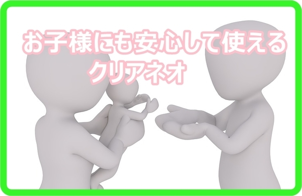 akane-wakigaiden_vc1801.jpg