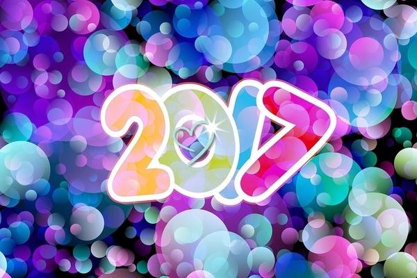 akane2017_sinnen002.jpg