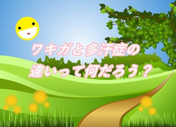 akane_hg001.jpg