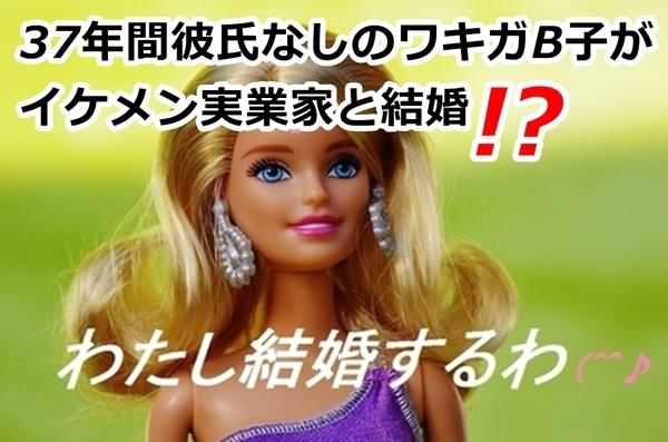 akane_wakiga_ss001.jpg