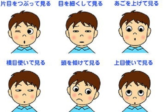 jakushi02.jpg
