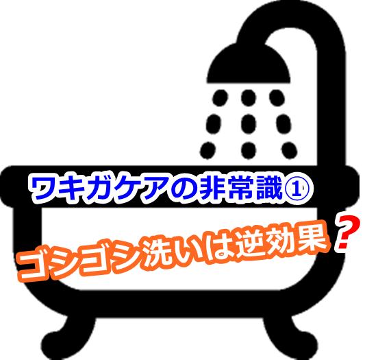 masami-wakiga_bb001.png