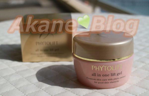 phytolift-hk_014-768x499.jpg