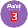 point-3.png