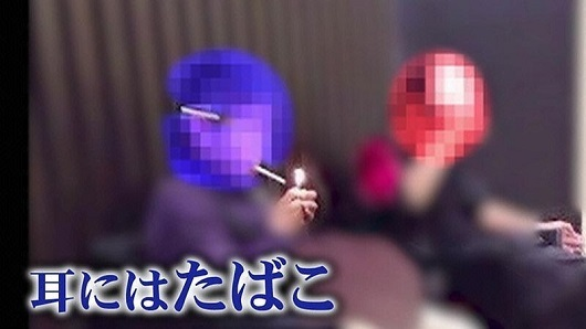 tabako01.jpg