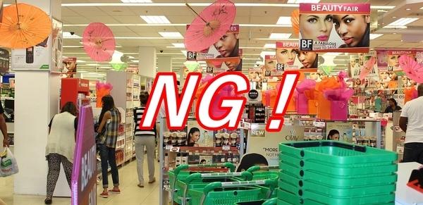wakiga-age_004.jpg