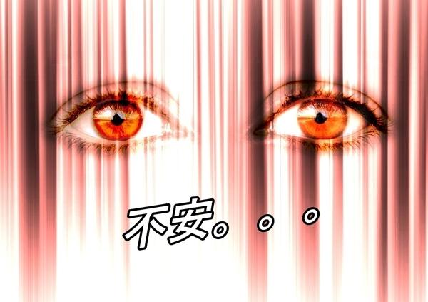 wakiga-niou_02.jpg