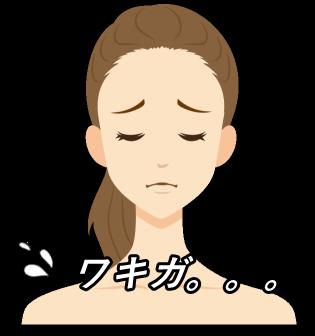 wakiga_face_002.png