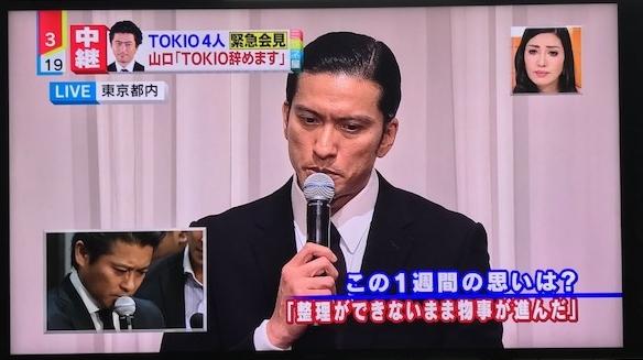 情報ライブ ミヤネ屋 読売テレビ